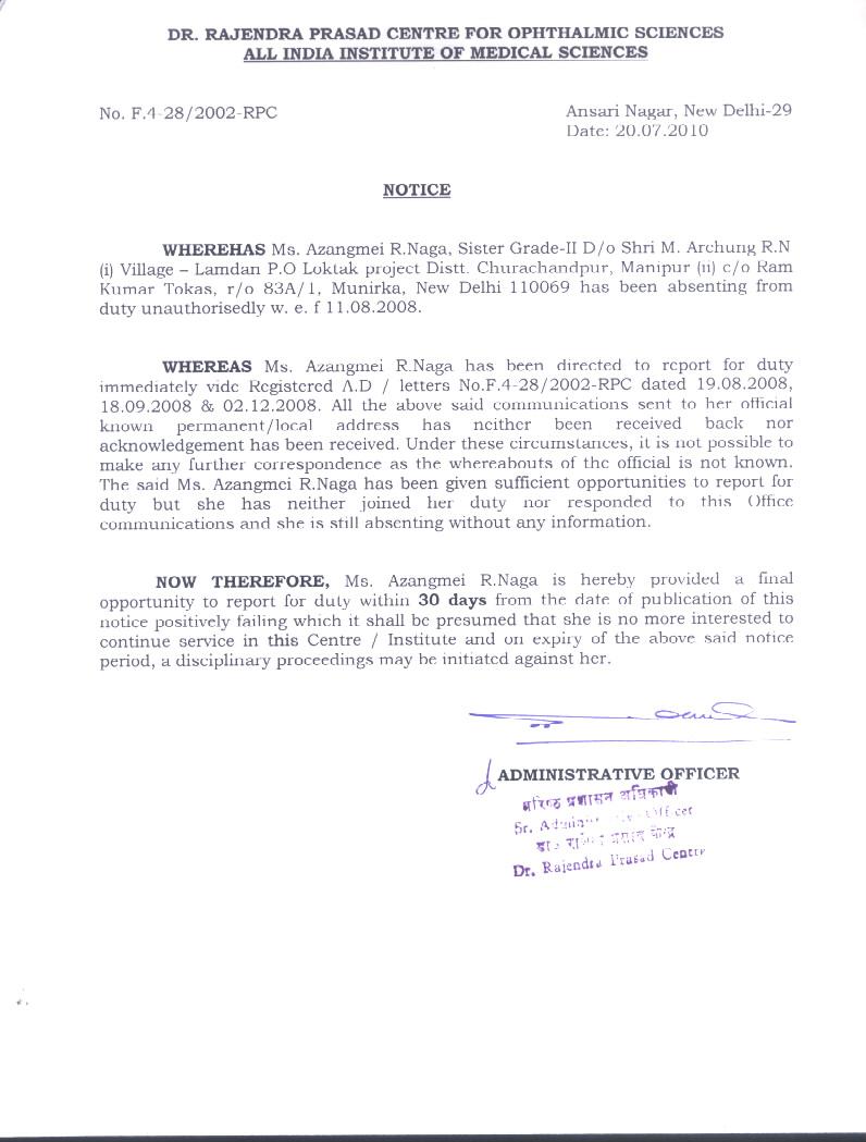Notices All India Institute Of Medical Sciences